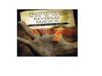 MIRACLE OIL, CLEANSING & PROTECTION SPELLS +27710304251